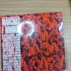 Discos de vinilo: MARCHAS E HIMNOS. EL NOVIO DE LA MUERTE, MARCHA DE LOS PARACAIDISTAS, CANCION DEL LEGIONARIO.... LP. Lote 231311100