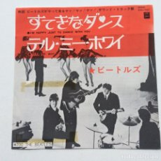 Discos de vinilo: THE BEATLES – I'M HAPPY JUST TO DANCE WITH YOU / TELL ME WHY JAPAN,1980. Lote 231377800