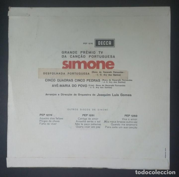 Discos de vinilo: SIMONE - desfolhada portuguesa - EP PROTUGUES 1969 - DECCA (eurovision) - Foto 2 - 231385675