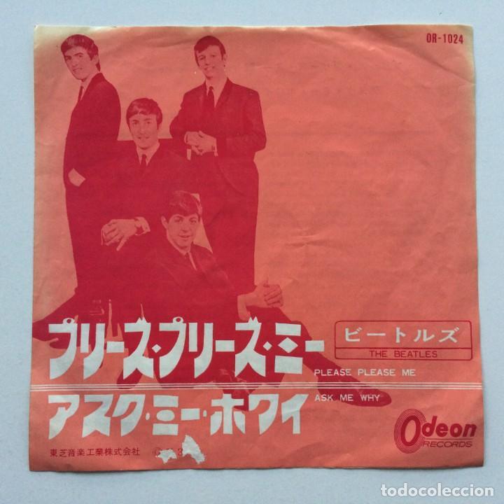 THE BEATLES - PLEASE PLEASE ME / ASK ME WHY JAPAN,1964 (Música - Discos - Singles Vinilo - Pop - Rock Internacional de los 50 y 60)