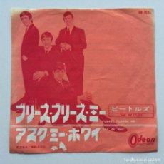 Discos de vinilo: THE BEATLES - PLEASE PLEASE ME / ASK ME WHY JAPAN,1964. Lote 231389810