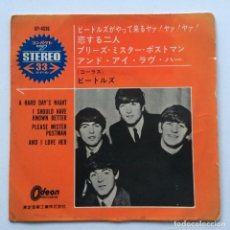 Discos de vinilo: THE BEATLES – A HARD DAY'S NIGHT JAPAN,1965. Lote 231396280