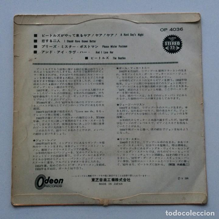 Discos de vinilo: The Beatles – A Hard Days Night Japan,1965 - Foto 2 - 231396280