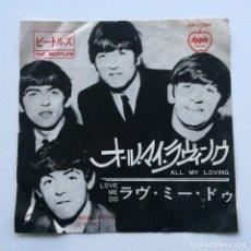 Discos de vinilo: THE BEATLES – ALL MY LOVING / LOVE ME DO JAPAN,1976. Lote 231400375