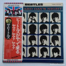 Discos de vinilo: THE BEATLES – A HARD DAY'S NIGHT JAPAN,1976 APPLE RECORDS. Lote 231403210