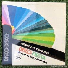 Discos de vinilo: TUPA'S BAND – DISCO FIESTA 2XLP MARFER. Lote 231495960