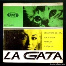 Discos de vinilo: LA GATA - LO HAN VISTO CON OTRA - EP 1966 - SONOPLAY (GATEFOLD). Lote 231499285