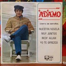 Discos de vinilo: ** ADAMO - NUESTRA NOVELA + 3 - EP AÑO 1967 - PROMOCIÓN - LEER DESCRIPCIÓN. Lote 231525450