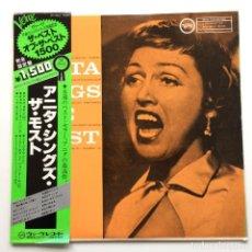 Discos de vinilo: ANITA O'DAY – ANITA SINGS THE MOST JAPAN,1980 VERVE RECORDS. Lote 231547610