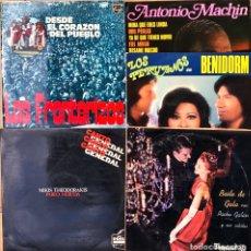 Discos de vinilo: LOTE 5 LP'S ARTISTAS LATINOS. Lote 231628080