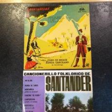 Discos de vinilo: LOTE 2 DIDCOS 45 RPM CANCIONES MONTAÑESAS Y CANCIONERILLO FOLKLORICO SANTANDER.. Lote 231590415