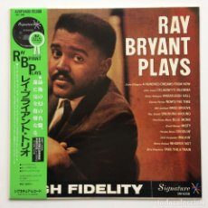 Discos de vinilo: RAY BRYANT – RAY BRYANT PLAYS JAPAN,1986 SIGNATURE. Lote 231688920