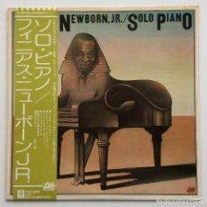 Discos de vinilo: PHINEAS NEWBORN, JR. – SOLO PIANO JAPAN,1975 ATLANTIC. Lote 231690270