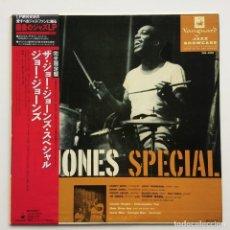 Discos de vinilo: JO JONES – THE JO JONES SPECIAL JAPAN,1990 VANGUARD. Lote 231701730