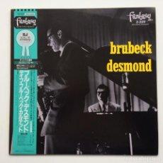 Discos de vinilo: THE DAVE BRUBECK QUARTET FEATURING PAUL DESMOND – BRUBECK DESMOND JAPAN,1984 FANTASY. Lote 231704895