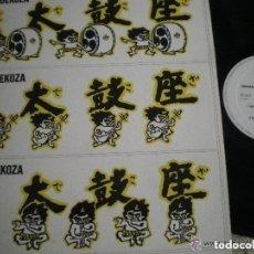 Discos de vinilo: NAGASAKI ONDEKOZA 1984 OG HOLANDA VER VIDEO TRIBAL PERCUSION FLAUTA FOLK JAPONES. Lote 231723990