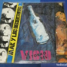 Discos de vinilo: EXPRO RARE GOOD COND 1986 SPAIN ROCK WITH NUDE MARYLIN MONROE ON COVER. Lote 231726045