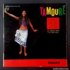 Discos de vinilo: MADELEINE MOUA - TAMOURE - EP FRANCES 1966 - PHILIPS. Lote 231740670