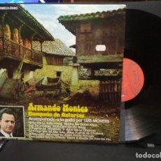 Discos de vinilo: ARMANDO MONTES - CAMPEON DE ASTURIAS LP - ORIGINAL ESPAÑOL MOVIEPLAY 1972 - STEREO PEPETO. Lote 231750130