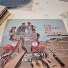 Discos de vinilo: BAL-5 DISCO GRANDE 12 PULGADAS MUSICA LOS ANGELES DEL PARAGUAY CONGRATULATIONS. Lote 231759130