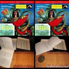 Discos de vinilo: IDEAL COLECCIONISTAS. VERDI. AIDA. COMPLETA [2 CAJAS+ESTUCHE CONTENEDOR+20 DISCOS SINGLES+LIBRETOS].. Lote 231763035