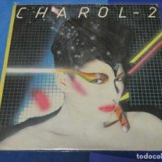 Discos de vinilo: EXPRO LP EL EXTRAÑO SEGUNDO LP DE CHAROL EN BELTER 1982 BUEN ESTADO. Lote 231779995
