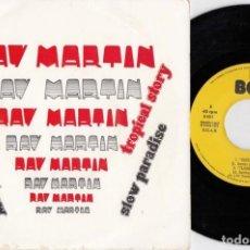 Discos de vinilo: RAY MARTIN - SUPERGAMA - EP DE VINILO - SOUL FUNK. Lote 231817600