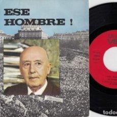 Disques de vinyle: DE RAYMOND - ESE HOMBRE / LA CANCION DEL VALLE DE LOS CAIDOS - SINGLE DE VINILO MUSIC VOX - 1977. Lote 231819850