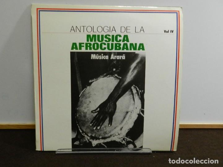 DISCO VINILO LP. VARIOS – ANTOLOGÍA DE LA MÚSICA AFROCUBANA. 33 RPM (Música - Discos - LP Vinilo - Grupos y Solistas de latinoamérica)