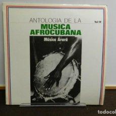 Discos de vinilo: DISCO VINILO LP. VARIOS – ANTOLOGÍA DE LA MÚSICA AFROCUBANA. 33 RPM. Lote 231840840