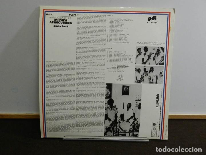 Discos de vinilo: DISCO VINILO LP. Varios – Antología De La Música Afrocubana. 33 RPM - Foto 2 - 231840840