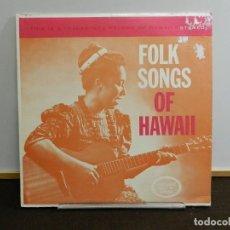 Discos de vinilo: DISCO VINILO LP. NOELANI KANOHO MAHOE – FOLK SONGS OF HAWAII. 33 RPM. Lote 231841445