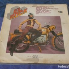 Discos de vinilo: EXPRO LP HORRIBLE TRASHO ROCK HITS SPAIN 79 WITH BMW R65 R100 ON COVER. Lote 231857415