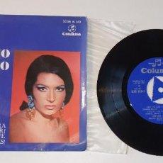 Discos de vinilo: SINGLE ROCIO JURADO - COLUMBIA 1968. Lote 231966865