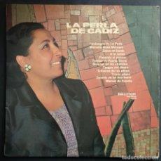 Discos de vinilo: VINILO LA PERLA DE CADIZ Y MORAO A LA GUITARRA - JOYA DEL FLAMENCO GADITANO DIFÍCIL DE ENCONTRAR -. Lote 231984670