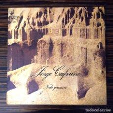 Discos de vinilo: JORGE CAFRUNE, LP NOCHE Y CAMINO, DIRESA, 1973. Lote 232023420