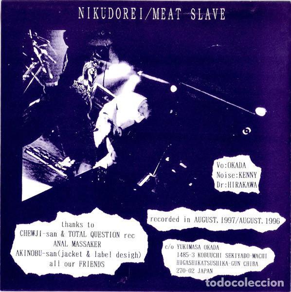 Discos de vinilo: Niku Do Rei / AnalMassaker - Split - 7 [NAT Records, 1998] Noisecore Grindcore - Foto 3 - 232039835