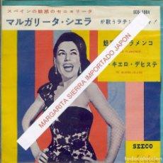 Discos de vinilo: MARGARITA SIERRA // OLE FLAMENCO // TE QUIERO DIJISTE // ( JAPON ). Lote 232057960