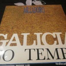 Discos de vinilo: LP MILLADOIRO - GALICIA NO TEMPO. 1990. RAREZA. MUSICA FOLK GALICIA BUEN ESTADO. Lote 232077760