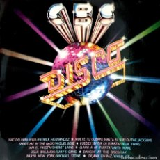 Discos de vinilo: VINILO - 1979 - VARIOS - LO MEJOR DE LA MÚSICA DISCO. Lote 232089385