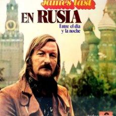 Discos de vinil: VINILO - 1972 - JAMES LAST - EN RUSIA ENTRE EL DÍA Y LA NOCHE. Lote 232090535