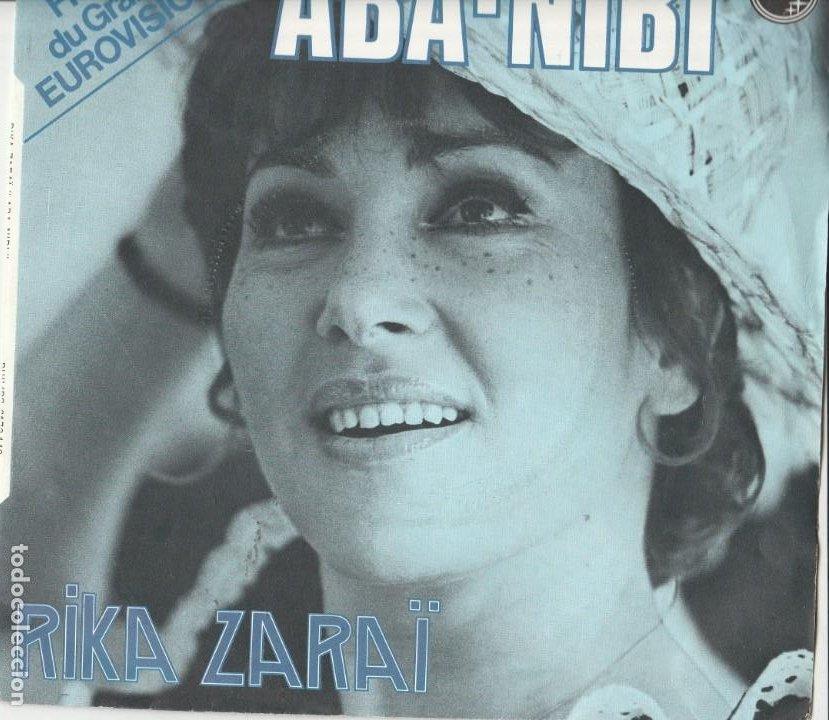 45 GIRI RIKA ZARAI FRENC VERSION ABA-NIBI EUROVISION 1978 PHILIPS FRANCE (Música - Discos de Vinilo - Maxi Singles - Festival de Eurovisión)