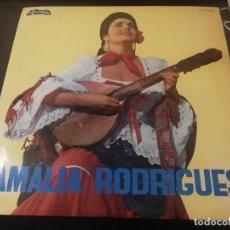 Discos de vinilo: AMALIA RODRIGUES DISCO LP ALVORADA. TRISTE SINA-FADO FINAL-BAILARICOS-FADOS PORTUGAL BUEN ESTADO. Lote 232250070