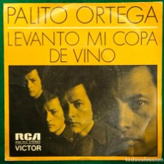 Disques de vinyle: PALITO ORTEGA / LEVANTO MI COPA DE VINO / VIVIR CON ALEGRIA - SINGLE DE 1974 RF-4730. Lote 232271250