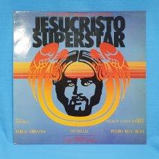Discos de vinilo: DISCO DE VINILO - JESUCRISTO SUPERSTAR - NUEVA VERSIÓN ORIGINAL EN ESPAÑOL 1984. Lote 232287910