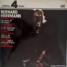 Discos de vinilo: BERNARD HERRMANN. Lote 232288885