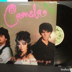 Discos de vinilo: CAMELA ( MAS LA QUIERO YO) MAXI 1994 PEPETO. Lote 232305650