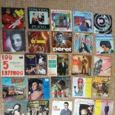Disques de vinyle: LOTE DE 27 DISCOS DE VINILIO 45 RPM MUSICA ESPAÑOLA VARIOS CANTANTES - VER FOTOS. Lote 232333130