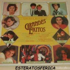Discos de vinilo: GRANDES EXITOS - CBS 1981 - MIGUEL BOSE - IVAN - PECOS - TED NUGENT - ANA BELEN .... Lote 232338715