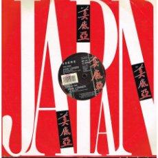 Discos de vinilo: 49 ERS - HOW LONGER - MAXI SINGLE 1990. Lote 287703593